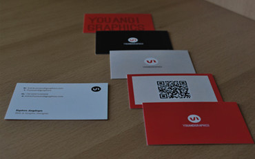 Print quick now business card printing colourmoves